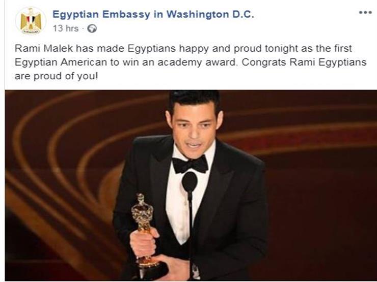 السفارة المصرية في واشنطن