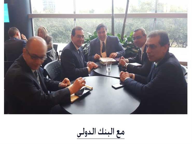 وزير البترول مع البنك الدولي