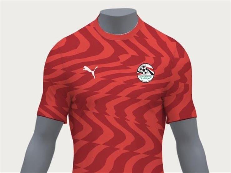 قميص منتخب مصر