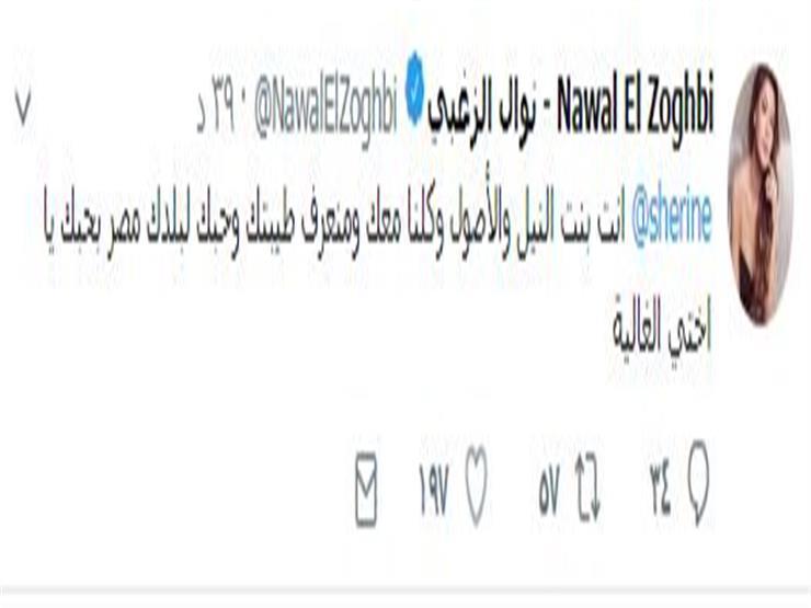 نوال الزغبي_1