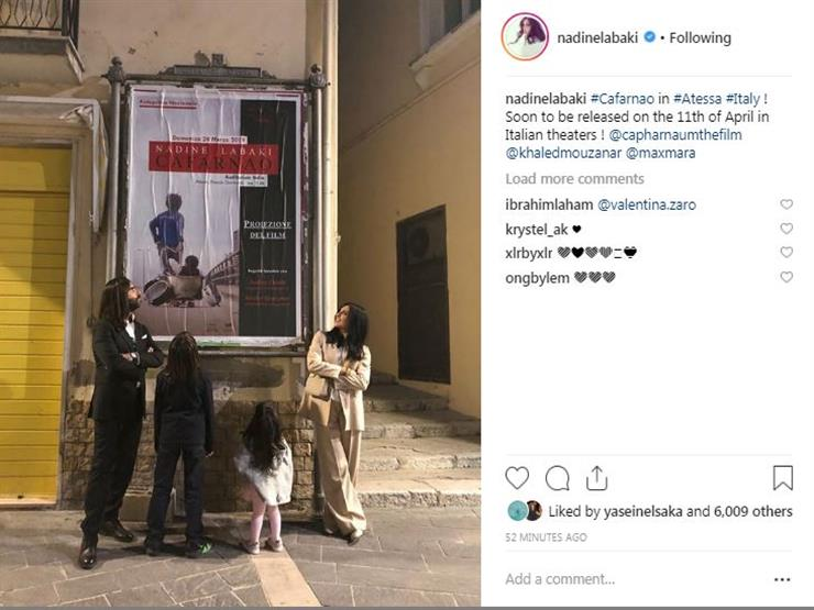 نادين لبكي تروج لفيلمها في إيطاليا