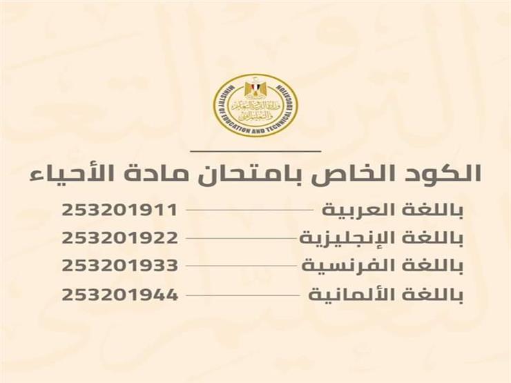 cb7c2174-24e3-4dd4-bd2b-a8950024153f