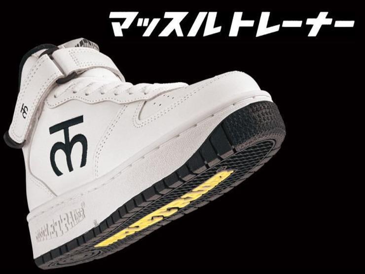 حذاء ماسل ترينر