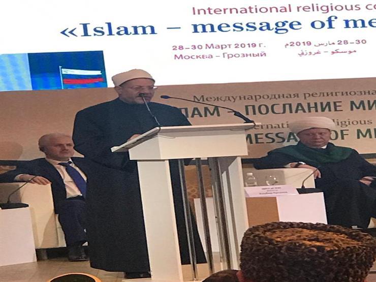 مفتي الجمهورية في مؤتمر  الإسلام دين الرحمة1