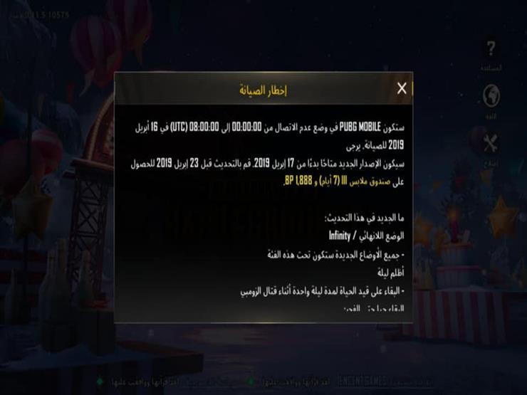 57272126_1267445573421841_5464905705846734848_n