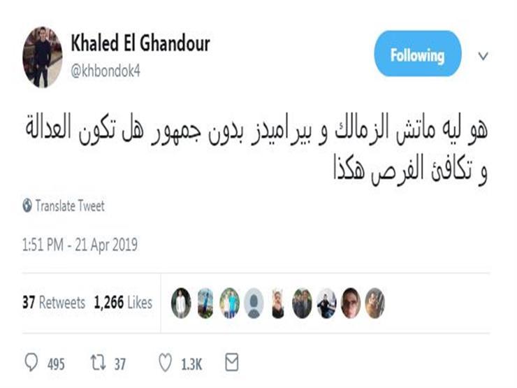 خالد الغندور يعترض على إقامة مباراة بيراميدز بدون جمهور