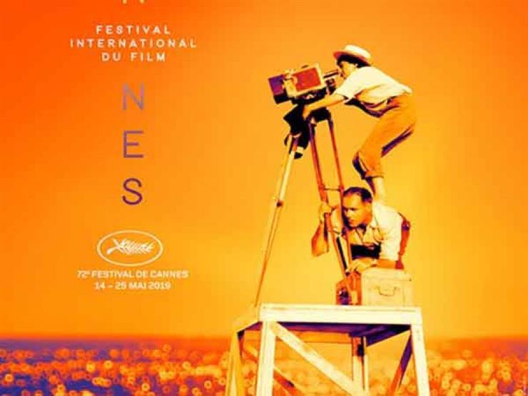 مهرجان كان السينمائي يعرض شريطًا وثائقيًا عن ماراونا