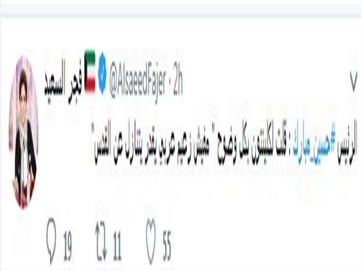 كواليس وأسرار.. فجر السعيد تنشر مقتطفات من حوارها مع مبارك