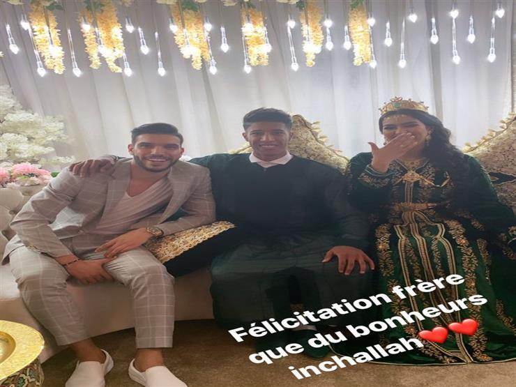إطلالة حميد أحداد في حفل زفافه