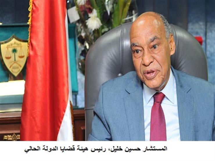 المستشار حسين عبده خليل، رئيس هيئة قضايا الدولة الحالي