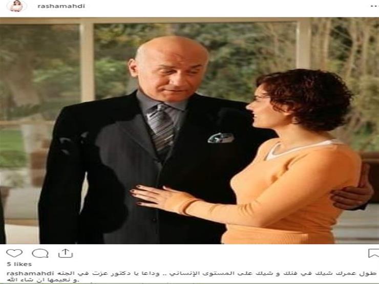 رشا مهدي_1