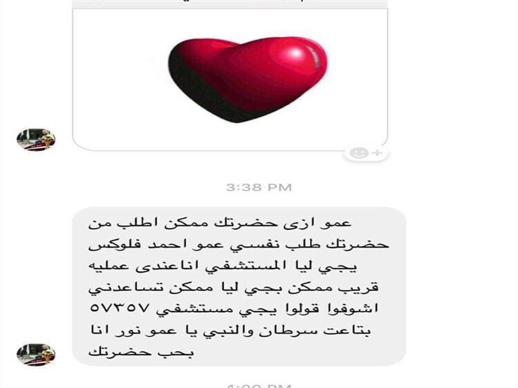 ahmedfalawks_official_65177095_491950084906424_1523421200463123550_n