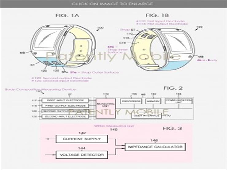 براءة اختراع سامسونج (2)