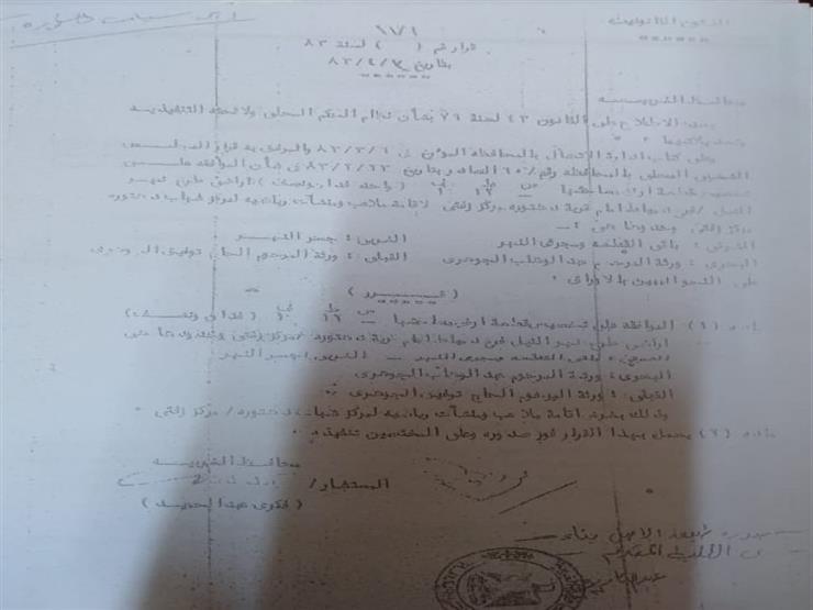 تدمير ملاعب مركز شباب قرية دهتورة (9)