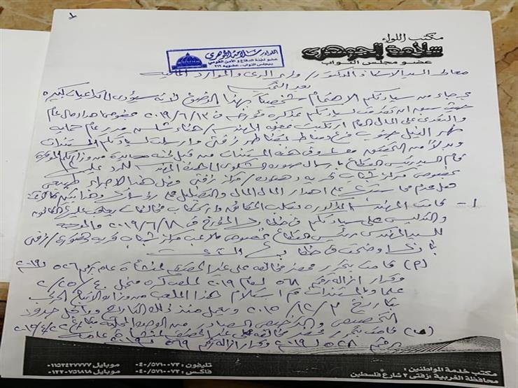 تدمير ملاعب مركز شباب قرية دهتورة (11)