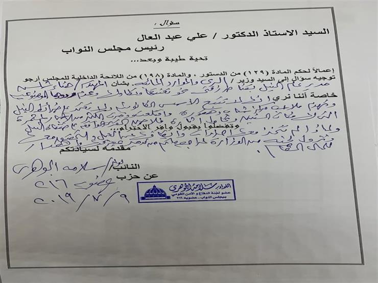 تدمير ملاعب مركز شباب قرية دهتورة (6)