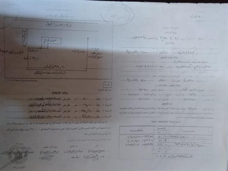 تدمير ملاعب مركز شباب قرية دهتورة (12)