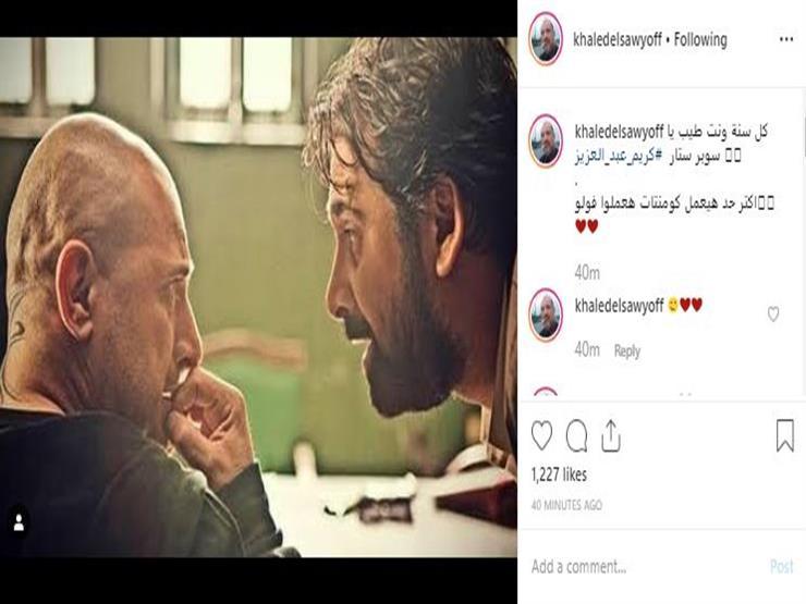 خالد الصاوي+++