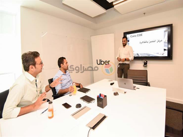 محمد ناصف يشرح دور مركز خدمات أوبر في القاهرة (3)