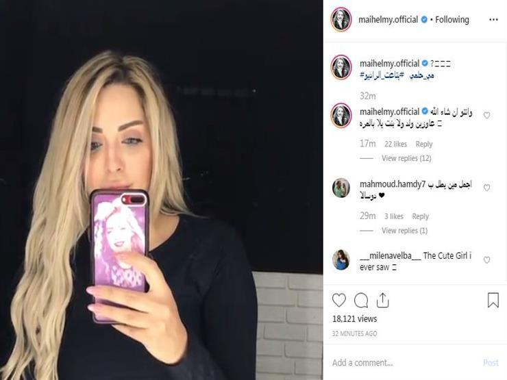 زوجة محمد رشاد