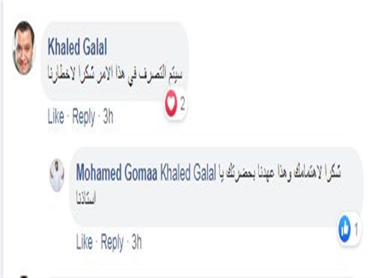 خالد جلال_1