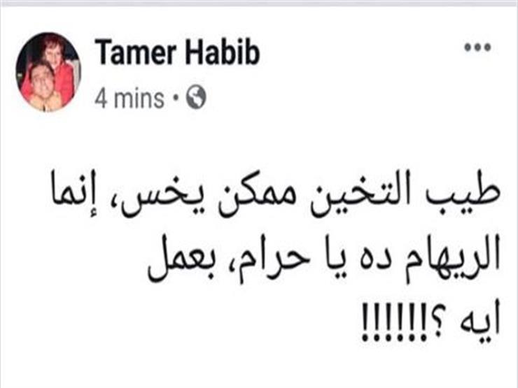 تويتة تامر حبيب