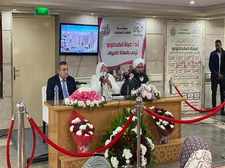 افتتاح مستشفى آل ياسين (1)