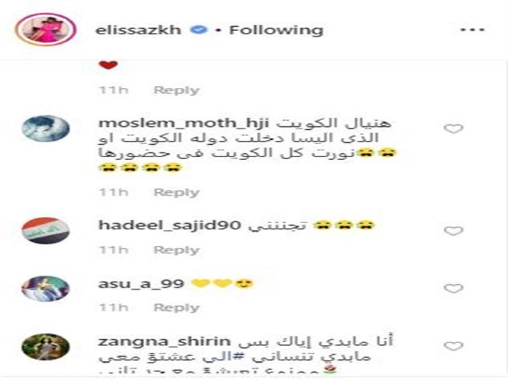 جانب من تعليقات الجمهور على حفل إليسا بالكويت