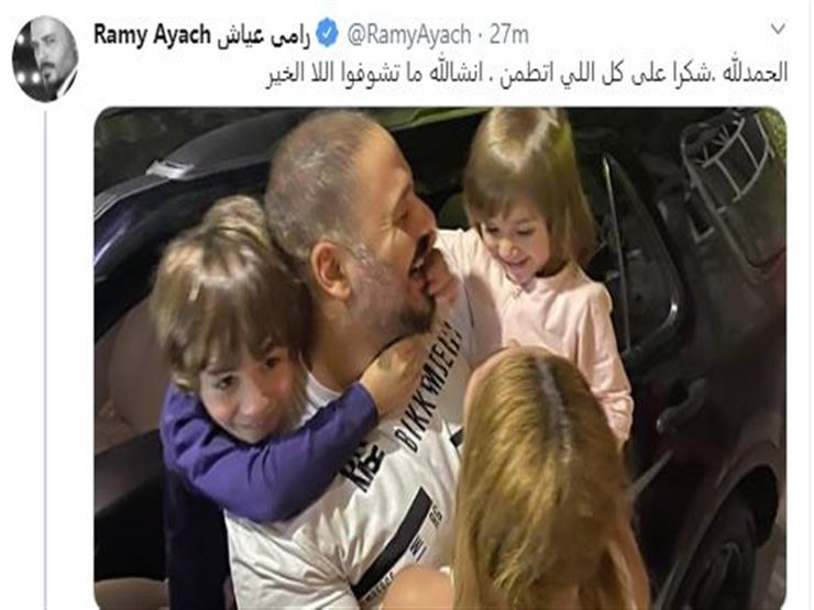 رامي عياش 2