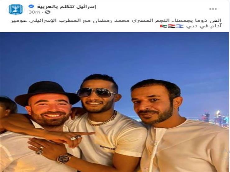 إسرائيل تتكلم بالعربية