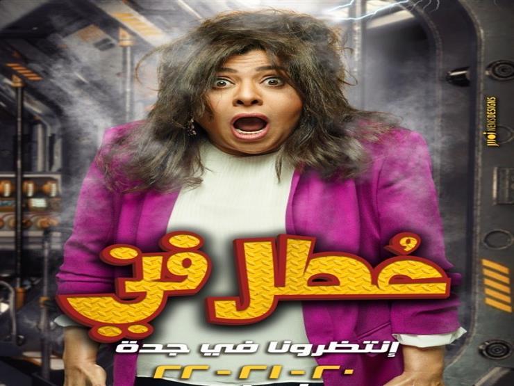nashwamoustafa_84348362_498533297763474_6122255652715757698_n
