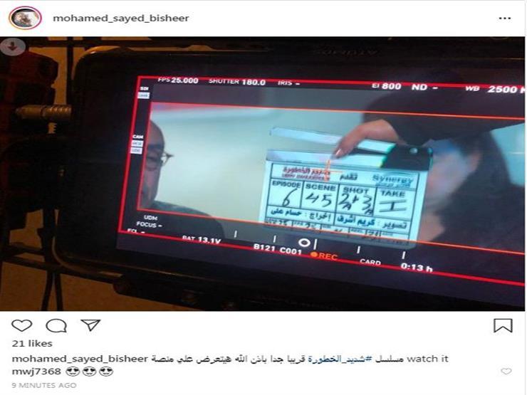 محمد سيد بشير 1