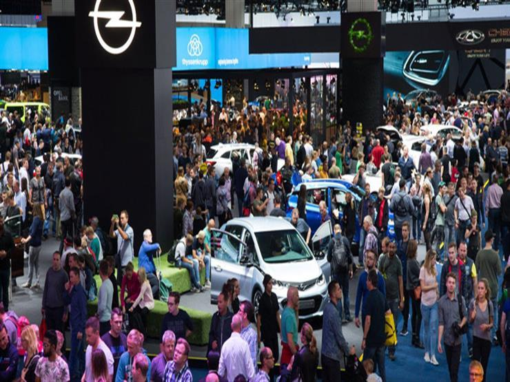 بعد 70 عامًا.. فرانكفورت الألمانية تخسر معرضها الدولي للسيارات