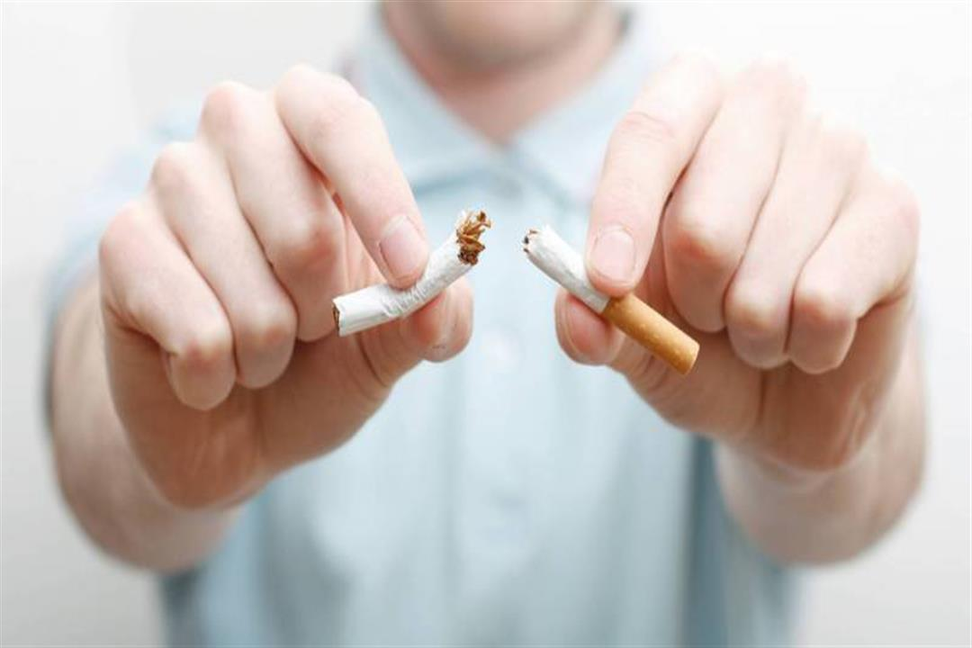 الإقلاع عند التدخين