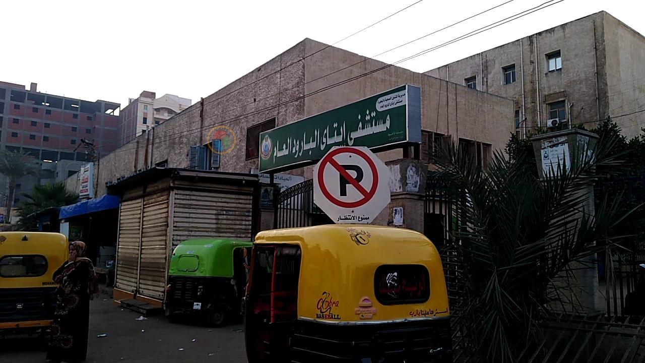 صورة مستشفى إيتاي البارود