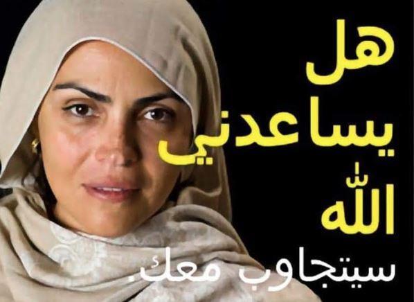 سيدة تشبه ريهام عبدالغفور