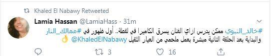 دود الفعل على خالد النبوي بعد ظهوره (3)