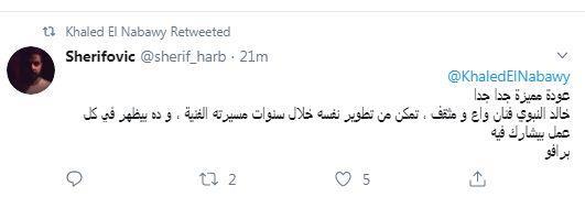 دود الفعل على خالد النبوي بعد ظهوره (6)