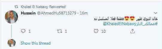 دود الفعل على خالد النبوي بعد ظهوره (8)