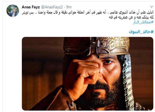 دود الفعل على خالد النبوي بعد ظهوره (10)