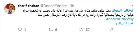 دود الفعل على خالد النبوي بعد ظهوره (11)