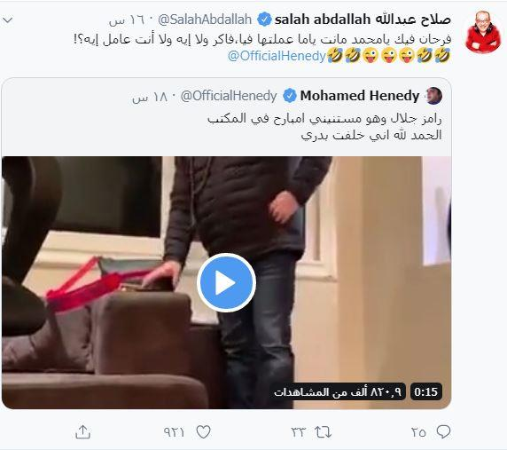 صلاح عبدالله يعلق على مقلب رامز جلال في هنيدي