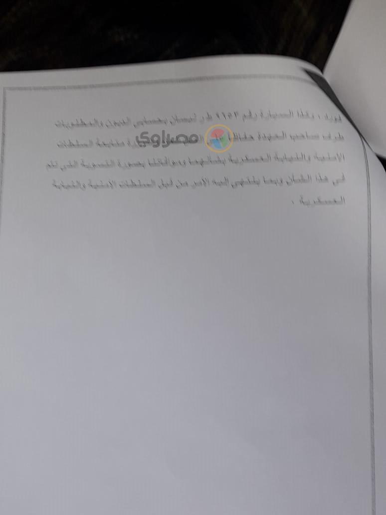 تقرير مخالفات مسئولي مشروع ذبابة الفاكهة (6)