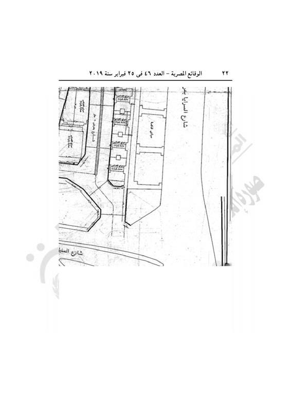 قرار محافظ القاهرة باعتماد مشروع تطوير المنيل القديم  (5)