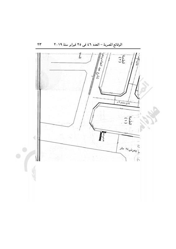 قرار محافظ القاهرة باعتماد مشروع تطوير المنيل القديم  (6)