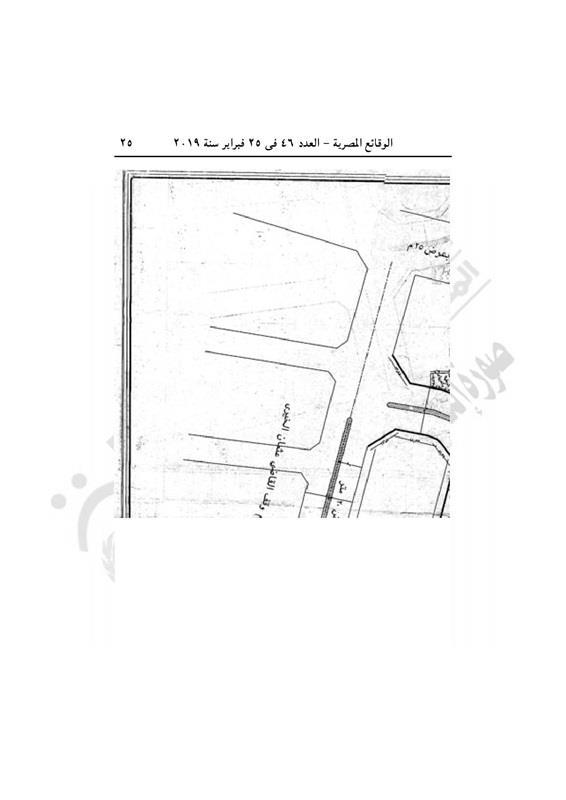 قرار محافظ القاهرة باعتماد مشروع تطوير المنيل القديم  (8)