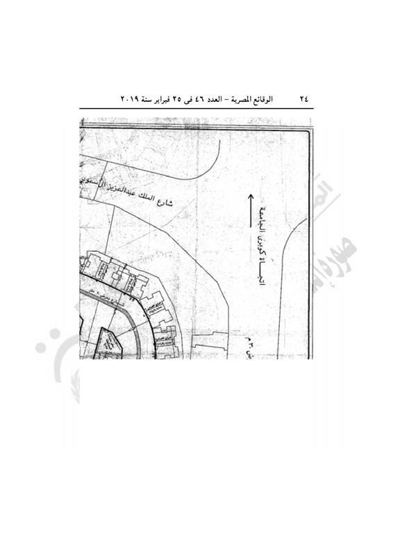 قرار محافظ القاهرة باعتماد مشروع تطوير المنيل القديم  (7)