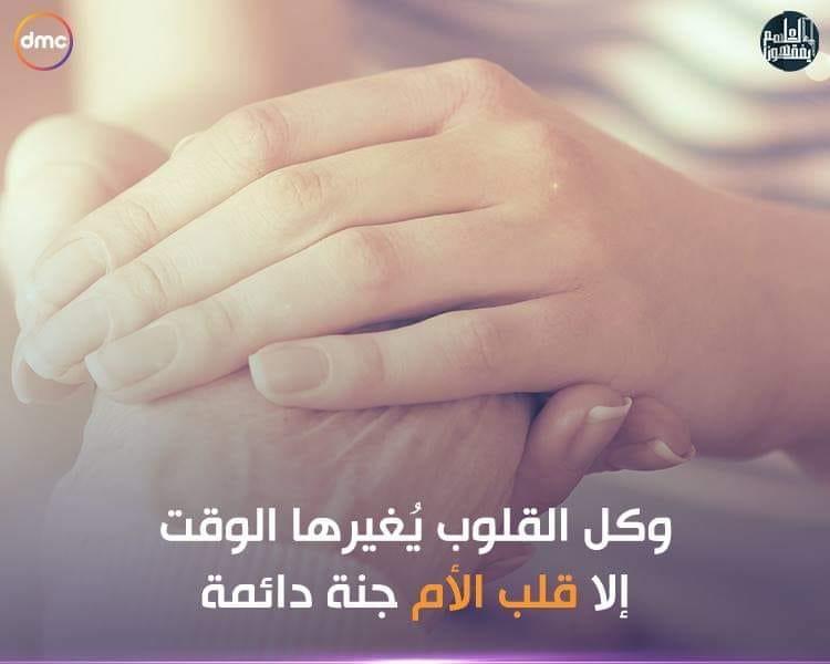 صورة خالد الجندي