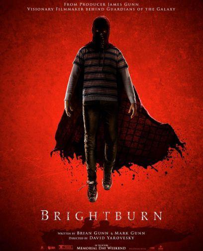 بوستر فيلم الرعب برايت برن
