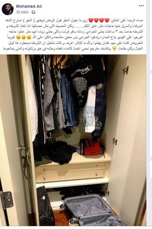 محمد علي (1)